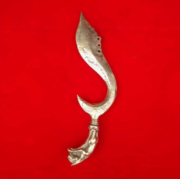 Senjata Tradisional Banten (Kujang)