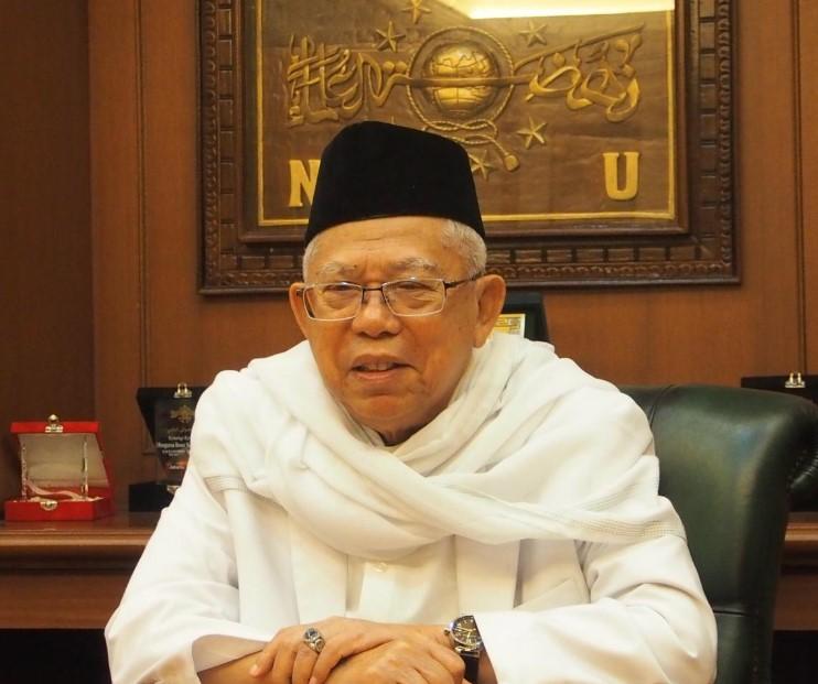 Wakil Presiden Prof. Dr. K. H. Ma'ruf Amin