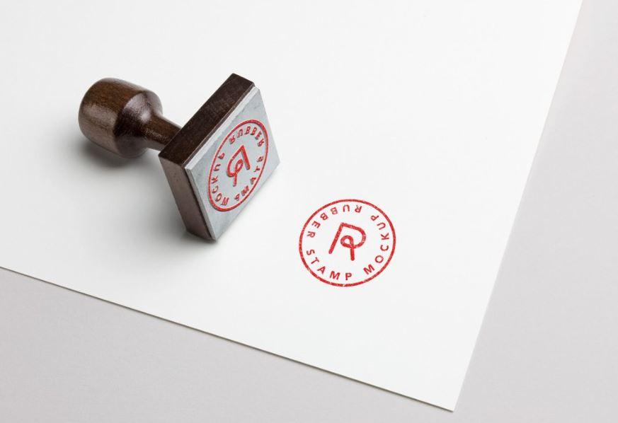 stempel surat
